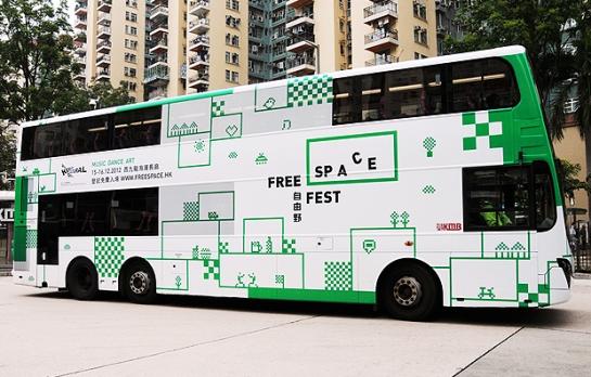 FF-Bus