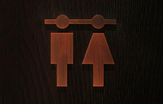 Torimen-ToiletShareSign